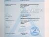 ISO3834-2_Certificate.jpg